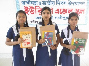 The prize was given to the winners of Essay Writing Competition.